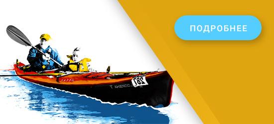 Байдарочные весла TNP для моря и озера